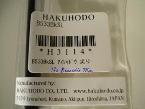 Hakuhodo B533BKSL label