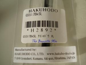 Hakuhodo G5517BKSL label