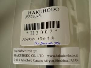 Hakuhodo J5529BKSL label