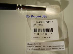 Hakuhodo J5533BKSL