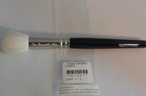 Hakuhodo J210
