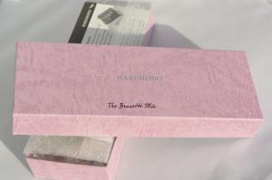 scatola Hakuhodo